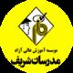 modaresan-sharif-120x120-logo-80x80[1]
