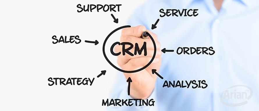 نرم افزار مدیریت ارتباط با مشتریان | آرین سیستم