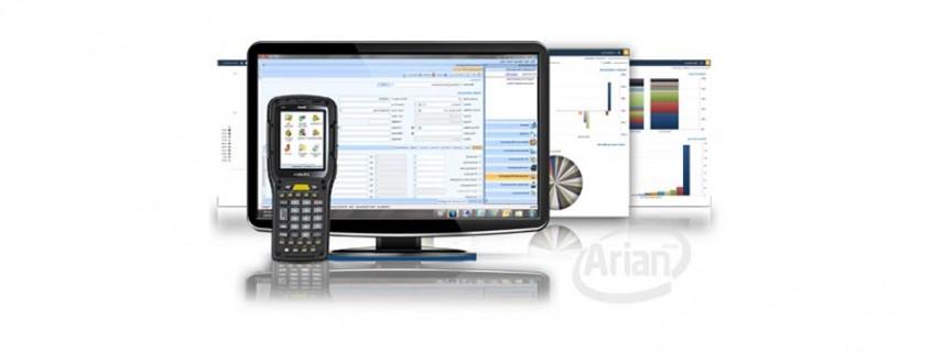 دانلود نرم افزار انبارداری رایگان + حسابداری | آرین سیستم