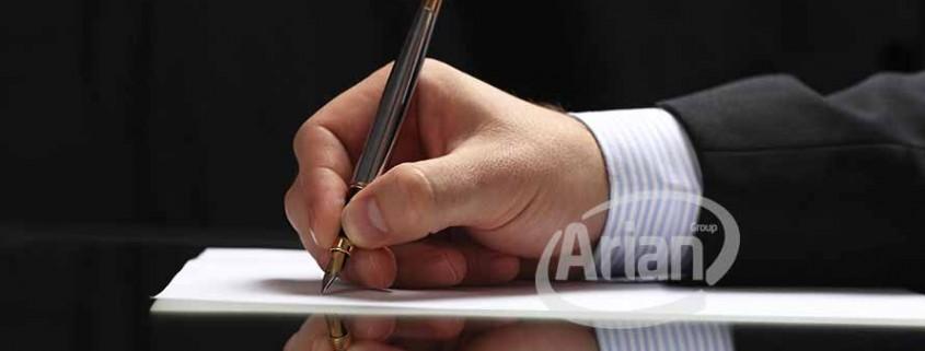 نمونه نامه اداری | اتوماسیون اداری آرین سیستم