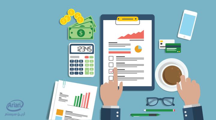 آموزش نرم افزار حسابداری | آرین سیستم