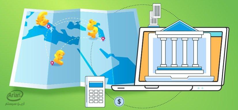 نحوه محاسبه تسعیر ارز و ثبت سند حسابداری تسعیر ارز | آرین سیستم