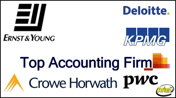 شرکت های برتر حسابداری | آرین سیستم
