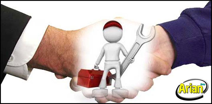 لزوم ارائه خدمات پس از فروش | آرین سیستم