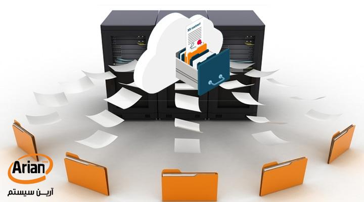 مزایای پیاده سازی سیستم الکترونیکی بایگانی اسناد - آرین سیستم